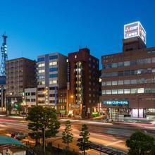 Apa Hotel Nagasaki Ekimae in Nagasaki