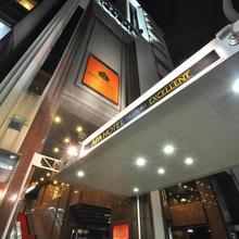 Apa Hotel Nagoya Nishiki Excellent in Nagoya