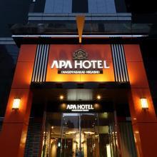 Apa Hotel Nagoya Sakae Higashi in Nagoya
