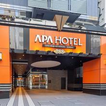 Apa Hotel Sakaisuji Kitahama Ekimae in Osaka