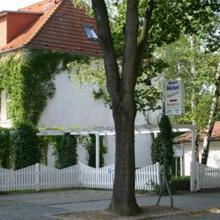 Apart Hotel Taucha in Leipzig