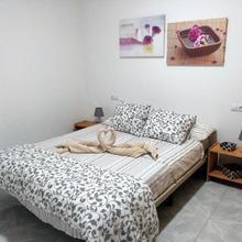 Apartamento Arena Y Faro in Las Palmas De Gran Canaria