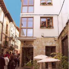 Apartamentos Turísticos Altuzarra in Azarrulla
