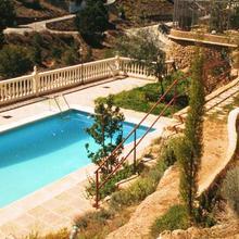 Apartamentos Turísticos Cumbres Verdes in Niguelas