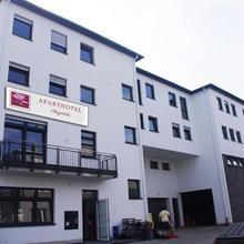 Aparthotel Magnolia in Frankfurt