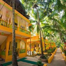 Aparthotel Orange Village in Chopdem