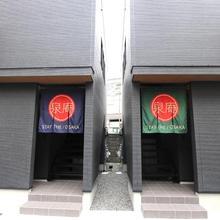 Apartment Hotel Stay The Osaka in Osaka
