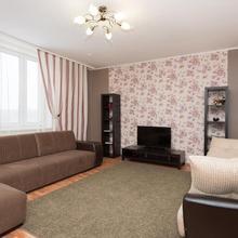 Apartment Na Malysheva 4b in Yekaterinburg
