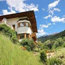 Apartment Vallis Bella in Ischgl