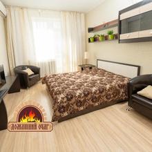 Apartments City Centre Donetskay 2 in Orenburg