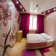 Apelsin Hotel in Tomsk
