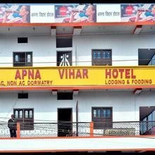 Apna Vihar Hotel in Desri