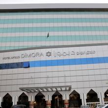 Apollo Dimora The Business Hotel/ فندق ابولو ديمورا in Riyadh