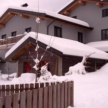 Appartamento Airone in Carzano
