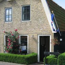 Appartement De Loft in Wijckel