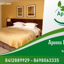 Apsons Holiday Inn in Murud