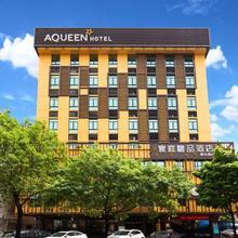Aqueen Hotel Zhuhai in Zhuhai