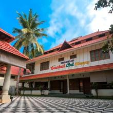 Aramana Holiday Inn in Kumarakom
