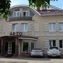 Argo Hotel in Bezovce