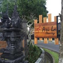 Ari La Homestay in Ubud