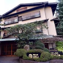Arima Onsen Tocen Goshobo in Kobe