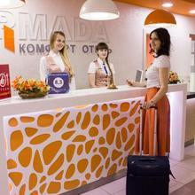Armada Comfort Hotel in Orenburg