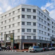 Armenian Street Heritage Hotel in George Town