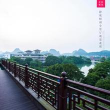 Aroma Tea House Former Jing Guan Ming Lou Museum Hotel in Guilin