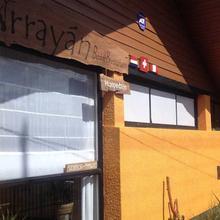 Arrayán Bed & Breakfast in Temuco