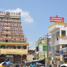 Arudhra Residency in Chidambaram