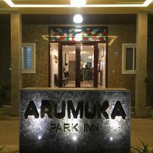 Arumuka Sakti Park in Chennai