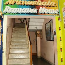 Arunachala Ramana Home in Thiruvannamalai