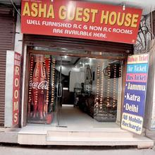 Asha Guest House in Amritsar