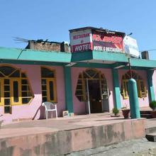 Ashadeep Hotel And Restaurant in Mandi