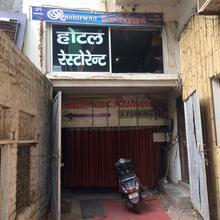 Ashirwad Hotel And Restaurant in Dholpur