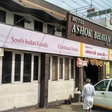 Ashok Bhavan in Madurai