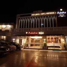Ashoka Hotel in Alwar