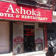 Ashoka Hotel & Restaurant in Ludhiana