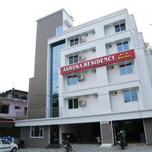Ashoka Residency Chottanikkara in Ramamangalam