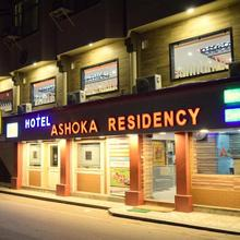 Ashoka Residency Hotel in Mandal