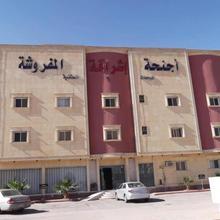 Ashraqa Suites Residential Units in Riyadh