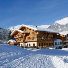 Aspen Alpine Lifestyle Hotel in Grindelwald