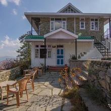 Astha Homestay - A Wandertrails Stay in Mundaghat
