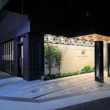 Astil Hotel Shin-osaka in Osaka