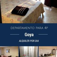 Atardecer Del Paraná in Goya