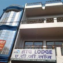 Atg Lodge in Prayagraj