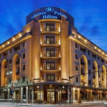 Athenee Palace Hilton Bucharest in Bucuresti