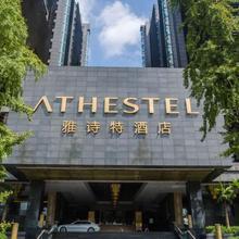 Athestel Chongqing(original Sofitel Forebase Chongqing) in Chongqing