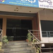 Athidhi Residency in Mirialguda