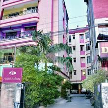 Atithi Ashray in Hajipur